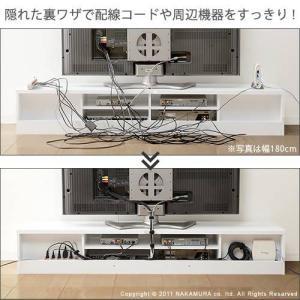 テレビ台 収納 おしゃれ ローボード 背面収納 (ロビン) 幅180cm|kaguhonpo|02
