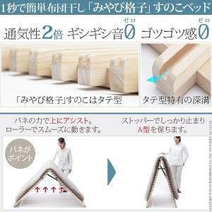すのこベッド 折りたたみ シングル みやび格子 すのこベット 二つ折りタイプ  エアライズ kaguhonpo 02
