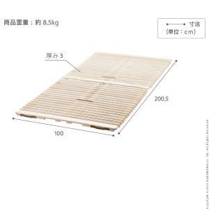 すのこベッド 折りたたみ シングル みやび格子 すのこベット 二つ折りタイプ  エアライズ kaguhonpo 03