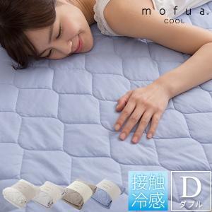 敷パッド ダブル 敷きパッド 冷感 涼感 ひんやり COOL クール寝具 クールパッド 接触冷感 冷感寝具 ドライコットン100% 抗菌 防臭 kaguhonpo