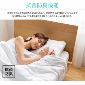 涼感枕パッド シングル 綿100% mofua cool ドライコットン 枕パット ダブル|kaguhonpo|06