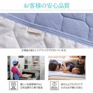 涼感枕パッド シングル 綿100% mofua cool ドライコットン 枕パット ダブル|kaguhonpo|08