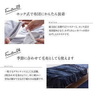 毛布 シングル ブランケット おしゃれ あったか 冬用 mofua うっとりなめらかパフ 布団を包める毛布|kaguhonpo|11