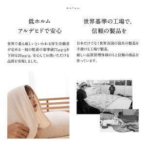 毛布 シングル ブランケット おしゃれ あったか 冬用 mofua うっとりなめらかパフ 布団を包める毛布|kaguhonpo|14