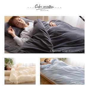 毛布 シングル ブランケット おしゃれ あったか 冬用 mofua うっとりなめらかパフ 布団を包める毛布|kaguhonpo|15