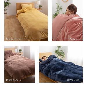 毛布 シングル ブランケット おしゃれ あったか 冬用 mofua うっとりなめらかパフ 布団を包める毛布|kaguhonpo|16