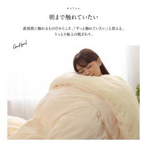 毛布 シングル ブランケット おしゃれ あったか 冬用 mofua うっとりなめらかパフ 布団を包める毛布|kaguhonpo|04