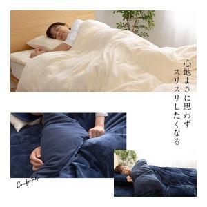 毛布 シングル ブランケット おしゃれ あったか 冬用 mofua うっとりなめらかパフ 布団を包める毛布|kaguhonpo|05