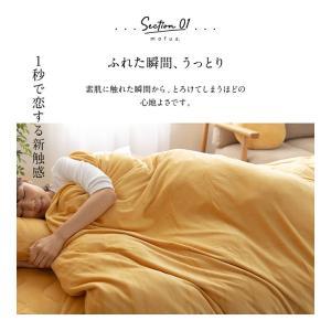 毛布 シングル ブランケット おしゃれ あったか 冬用 mofua うっとりなめらかパフ 布団を包める毛布|kaguhonpo|06