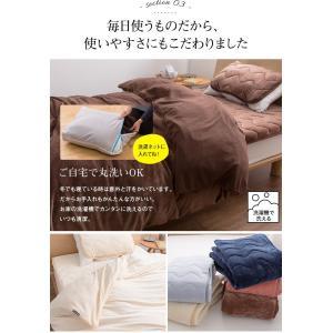 毛布 ダブル ブランケット おしゃれ あったか 冬用 mofua うっとりなめらかパフ 布団を包める毛布 kaguhonpo 02
