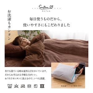 毛布 ダブル ブランケット おしゃれ あったか 冬用 mofua うっとりなめらかパフ 布団を包める毛布 kaguhonpo 12