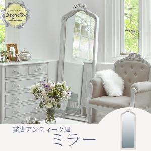 ミラー 鏡 姿見 テレビボード 姫 姫系 姫家具 白 ホワイト アンティーク Segreta セグレータ|kaguhonpo