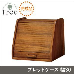 ブレッドケース W30 木製 レトロ おしゃれ 可愛い ジャバラ キッチン 収納 ナチュラル シンプル 完成品 tree|kaguhonpo