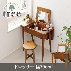 ドレッサー W70 レトロ 可愛い 収納 テーブル ナチュラル おしゃれ アンティーク シンプル 木製 デスク 机 tree|kaguhonpo