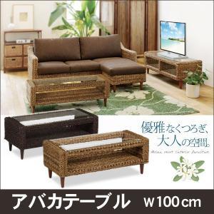 アジアン家具 テーブル ガラステーブル おしゃれ センターテーブル ガラス ガラステーブル 幅100cm アジアン エスニック|kaguhonpo