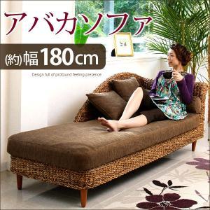 アジアンソファー三人掛け アジアン家具 アバカ ピロークッション3点セット|kaguhonpo