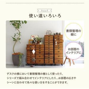 書類チェスト 9杯 レトロ アンティーク 木製 キャスター A4 小物入れ ナチュラル シンプル  可愛い 完成品 tree  kaguhonpo 06