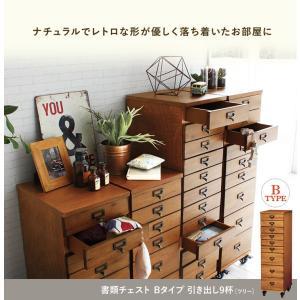 書類チェスト 9杯 レトロ アンティーク 木製 キャスター A4 小物入れ ナチュラル シンプル  可愛い 完成品 tree  kaguhonpo 09