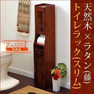 トイレ 収納 おしゃれ トイレ 収納 生理用品 トイレ 収納 棚 トイレラック おしゃれ スリムタイプ ルルス|kaguhonpo