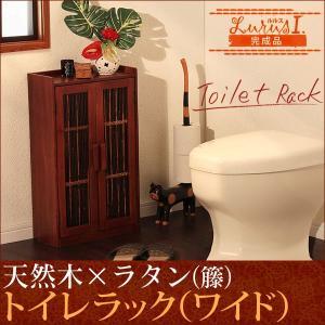 トイレ 収納 おしゃれ トイレ 収納 生理用品 トイレ 収納 棚 トイレラック おしゃれ アジアン ルルス|kaguhonpo