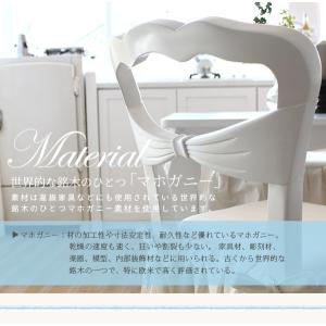ダイニングチェア おしゃれ 2脚セット 木製 クッション付き ダイニング チェア リボン 椅子 イス プラージュ|kaguhonpo|07