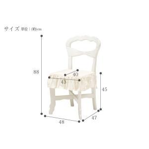 ダイニングチェア おしゃれ 2脚セット 木製 クッション付き ダイニング チェア リボン 椅子 イス プラージュ|kaguhonpo|08