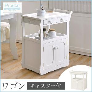 キッチンワゴン キャスター付き 木製 おしゃれ キッチン 収納 ワゴン 白 姫系 プラージュ|kaguhonpo