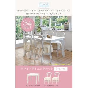 ダイニングセット 3点 ダイニングテーブルセット 2人 食卓テーブルセット プラージュ ダイニング 3点セット (テーブル幅80cm+チェア2脚)|kaguhonpo|11