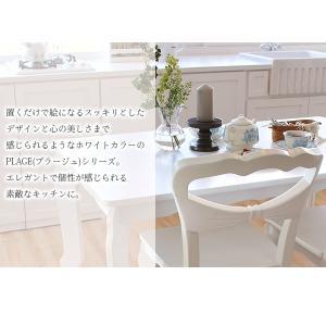 ダイニングセット 3点 ダイニングテーブルセット 2人 食卓テーブルセット プラージュ ダイニング 3点セット (テーブル幅80cm+チェア2脚)|kaguhonpo|04