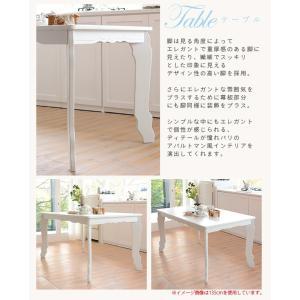 ダイニングセット 3点 ダイニングテーブルセット 2人 食卓テーブルセット プラージュ ダイニング 3点セット (テーブル幅80cm+チェア2脚)|kaguhonpo|06