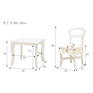 ダイニングセット 3点 ダイニングテーブルセット 2人 食卓テーブルセット プラージュ ダイニング 3点セット (テーブル幅80cm+チェア2脚)|kaguhonpo|10