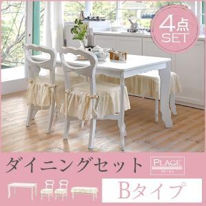 ダイニングセット 4点 ダイニングテーブルセット 4人 食卓テーブルセット プラージュ ダイニング 4点セット (テーブル幅135cm+チェア2脚+ベンチ)|kaguhonpo