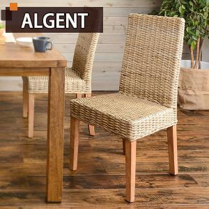 チェア チェアー 椅子 ダイニングチェア 木製 籐(クブ材) おしゃれ 完成品 (ALGENT)アルジェント|kaguhonpo