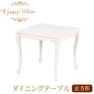 アンティーク風 ダイニングテーブル 白 おしゃれ 正方形 グレイスホワイト 猫脚 ダイニング テーブル 幅80cm|kaguhonpo