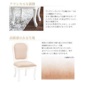 ダイニングテーブルセット 3点 ダイニングセット 3点  2人用 白 グレイスホワイト アンティーク風 ダイニング3点セット(テーブル幅80cm+チェア2脚)|kaguhonpo|04