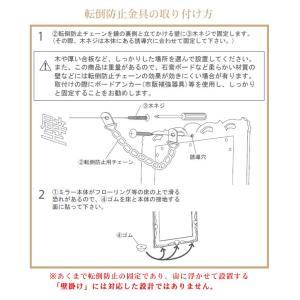 アンティーク風 ミラー 鏡 全身 姿見鏡 おしゃれ 白 グレイスホワイト 猫脚 ワイドミラー kaguhonpo 05