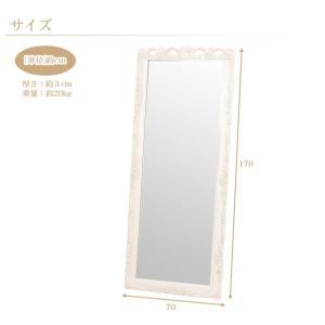 アンティーク風 ミラー 鏡 全身 姿見鏡 おしゃれ 白 グレイスホワイト 猫脚 ワイドミラー kaguhonpo 06
