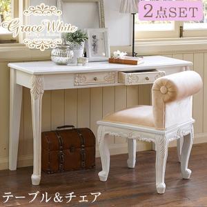 コンソールテーブル セット アンティーク 白 デスク 机  おしゃれ 白 グレイスホワイト 猫脚コンソールテーブル&チェアセット|kaguhonpo