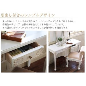 コンソールテーブル セット アンティーク 白 デスク 机  おしゃれ 白 グレイスホワイト 猫脚コンソールテーブル&チェアセット|kaguhonpo|03