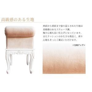 コンソールテーブル セット アンティーク 白 デスク 机  おしゃれ 白 グレイスホワイト 猫脚コンソールテーブル&チェアセット|kaguhonpo|04