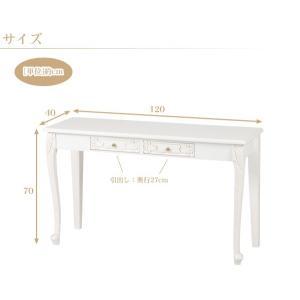コンソールテーブル セット アンティーク 白 デスク 机  おしゃれ 白 グレイスホワイト 猫脚コンソールテーブル&チェアセット|kaguhonpo|05