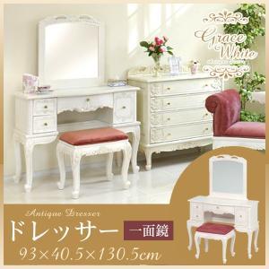 ドレッサー 椅子付き 姫系 化粧台 アンティーク風 ドレッサー 白 おしゃれ 白 グレイスホワイト 猫脚ドレッサー 一面鏡|kaguhonpo