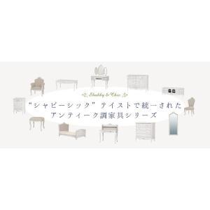 ソファ ソファー 2人掛け 姫 姫系 姫家具 白 ホワイト アンティーク Segreta セグレータ kaguhonpo 02