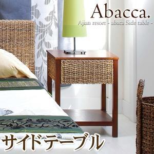 サイドテーブル おしゃれ 木製 引出し付き アジアン家具 サイドチェスト アジアン インテリア|kaguhonpo