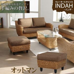 アジアン家具 ソファー 1人掛け アジアン 椅子 チェアー オットマン スツール オットマン|kaguhonpo
