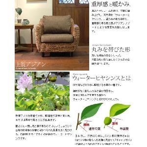 アジアン家具 ソファー 1人掛け アジアン 椅子 チェアー ウォーターヒヤシンス|kaguhonpo|03
