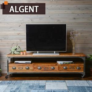 テレビ台 収納 おしゃれ ローボード 完成品 ヴィンテージ調 幅152cm(ALGENT)|kaguhonpo