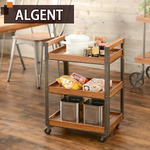 ワゴン 収納 キッチンワゴン キッチン キャスター付き 木製 3段 (ALGENT)アルジェント|kaguhonpo