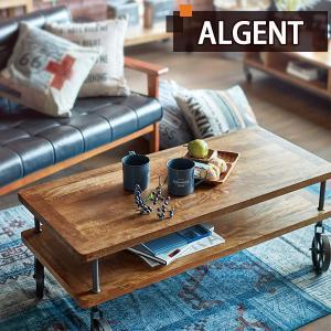 ローテーブル リビングテーブル センターテーブル 木製 北欧 アイアン ヴィンテージ 車輪 (ALGENT)アルジェント|kaguhonpo