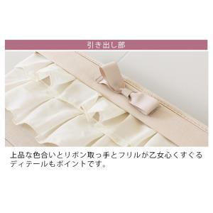 ハンガーラック おしゃれ 安い コートハンガー ホワイト コートラック 姫系家具 ラック Pinky ピンキー 収納5杯 カーテン付き kaguhonpo 11